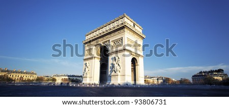 panoramic view of the Arc de Triomphe, Paris, France - stock photo