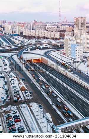 panoramic view of the city of Moscow in winter. Russia - stock photo