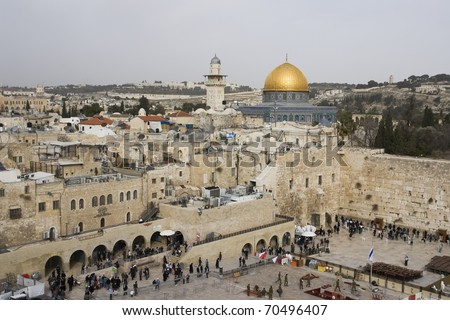 Panoramic view of the Old City of Jerusalem, Western wall and Dome of the Rock
