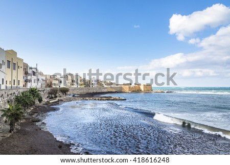 Panoramic view of the Trapani harbor with colored old houses, Sicily, Italy. - stock photo