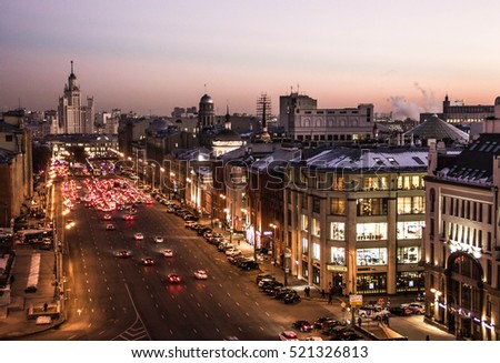Panoramic view to street in center of Moscow