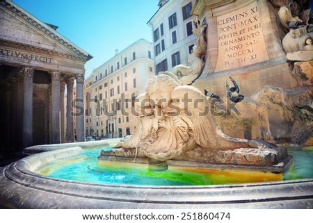 Pantheon Fountain, Rome - stock photo