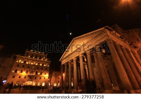 Pantheon in Rome by night with a moon