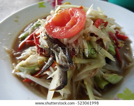 Papaya salad (Som tum) Delicious and tradition Thai foods