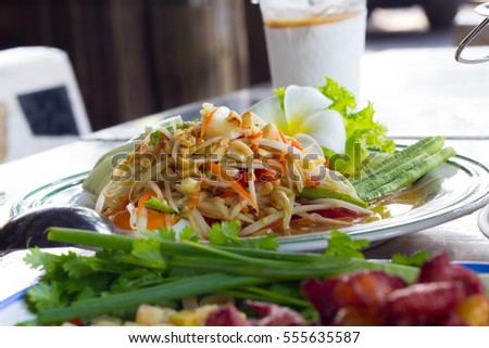 papaya salad Thai oriental food for healthy hot and spicy
