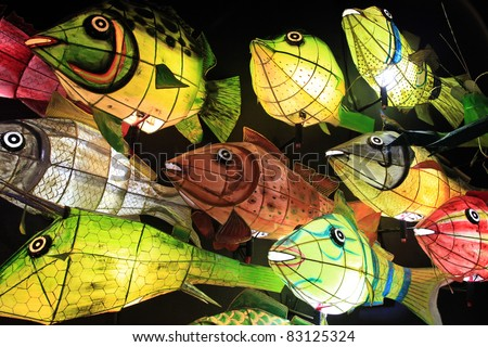 Paper Fish Lanterns - stock photo