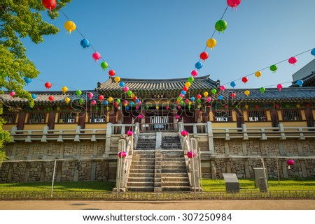 Paper lanterns hang from the buildings at Bulguksa Temple in Gyeongju, South Korea, during Buddha's Birthday celebrations.