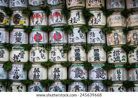 Paper lanterns hang outside of Heian Shrine in Kyoto, Japan ahead of the New Year's celebrations. - stock photo