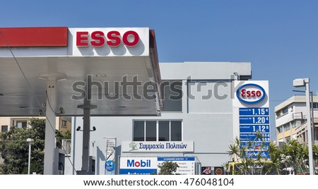 PAPHOS, CYPRUS - MAY 24, 2016: Esso gas station facade on the central street of the city. Esso is a primary worldwide gasoline brand of Exxon Mobil company.