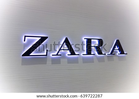 Paphos, Cyprus - October 17, 2016 Logo Zara on white wall. Close-up.