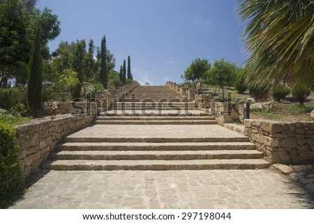 Paphos. Steps in the ancient city