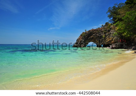 Paradise Beach in Summer  - stock photo