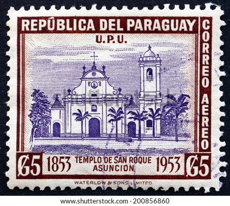 PARAGUAY - CIRCA 1954: a stamp printed in Paraguay shows Church of San Roque, Asuncion, circa 1954 - stock photo