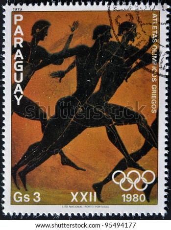 PARAGUAY - CIRCA 1979: A stamp printed in Paraguay shows Greek Olympic athletes, circa 1979