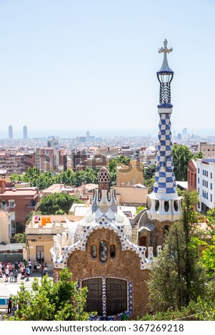 Parc Guell designed by Antoni Gaudi Barcelona, Spain. - stock photo