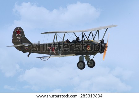 PARDUBICE, CZECH REPUBLIC - 6 June 2015: Polikarpov Po-2 aircraf in aviation fair and century air combats, Pardubice, Czech Republic on 6 June 2015 - stock photo