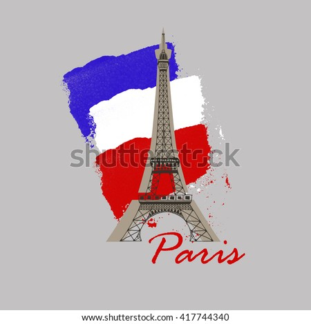 Paris - a city of love and romanticism - stock photo