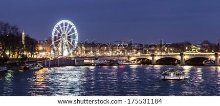 Paris - France - stock photo