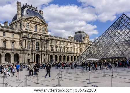 PARIS, FRANCE - APRIL 12, 2015: View courtyard of Louvre Museum. Louvre Museum is one of the largest and most visited museums worldwide. - stock photo