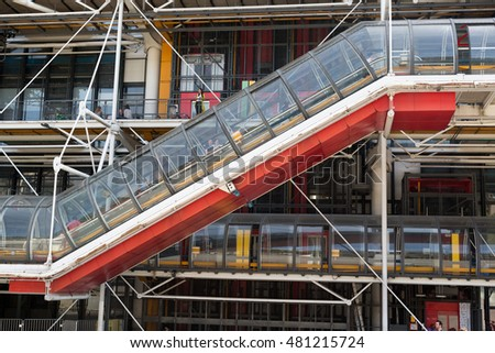 PARIS, FRANCE - AUGUST 13, 2016. Facade of the Georges Pompidou Center in the district of Beaubourg