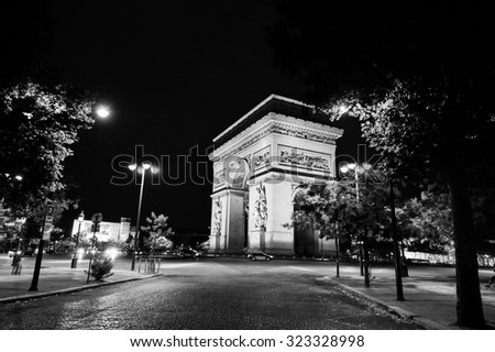 PARIS, FRANCE - AUGUST 09, 2015: Paris at night. Paris, aka City of Love, is a popular travel destination and a major city in Europe - stock photo