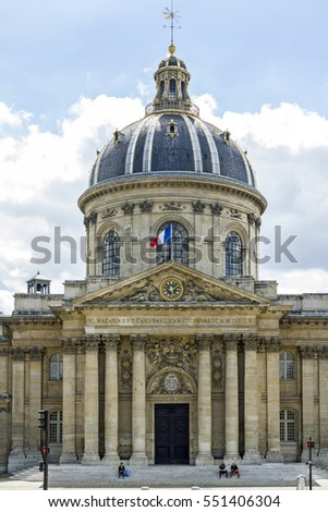 PARIS, FRANCE - AUGUST 6, 2016: The French Institute, created in 1795, brought together five of Frances academies of arts and sciences.
