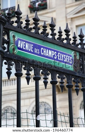Paris, France - Champs Elysees street sign. One of the most famous streets in the world. - stock photo