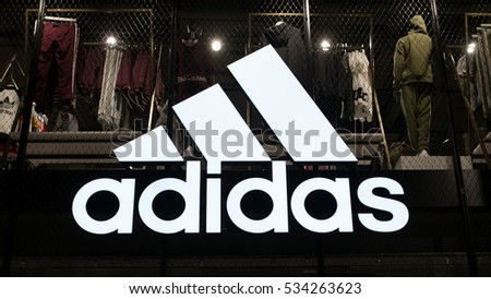 PARIS, FRANCE - CIRCA NOVEMBER 2016: Adidas store. Adidas Is a German multinational corporation that designs and manufactures sports clothing and accessories.