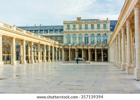 PARIS, FRANCE - DECEMBER 16, 2015: Sculpture in the courtyard of the Palais-Royal Palace. Palais-Royal (1639, originally - Palais-Cardinal) was personal residence of Cardinal Richelieu.