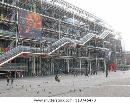PARIS, FRANCE - JANUARY 2, 2010: Front escalator across the building at Centre Pompidou on January 2, 2010 in Paris, France.
