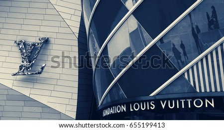 PARIS, FRANCE - JANUARY 29, 2017: Louis Vuitton Foundation art museum and cultural center designed by the architect Frank Gehry. Entrance.