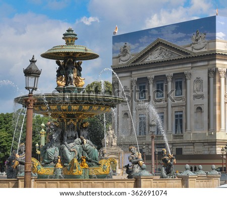 Paris, France - July 8, 2015: Architectural panorama of the Fontaines de la Concorde, two monumental fountains located in the Place de la Concorde in cental Paris.