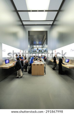 PARIS, FRANCE - JULY 03, 2011: Exterior of Apple store inside the The Carrousel du Louvre, the largest underground shopping mall in Paris, France - stock photo