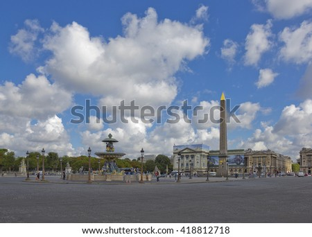 PARIS, FRANCE - JULY 30, 2015: Place de la Concorde with fountain and Luxor Obelisk on the background