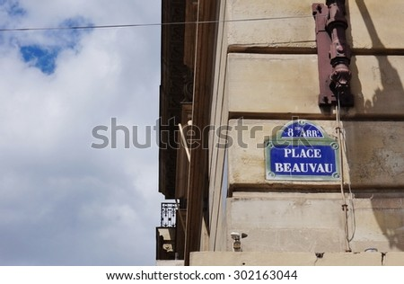 PARIS, FRANCE -28 JULY 2015- The French Ministry of the Interior is located on Place Beauvau (which has become a nickname for the ministry) in the 8th arrondissement of Paris near the Elysee Palace.