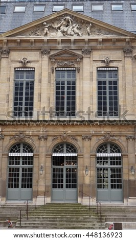 PARIS, FRANCE -1 JULY 2016- The landmark Bibliotheque Nationale de France building located Rue de Richelieu in the 2nd arrondissement of Paris. It is currently under renovation.