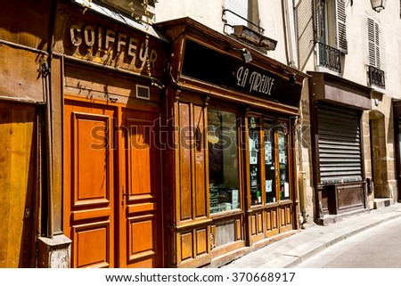 Paris, France-July 19, the old shopping street in Paris, Paris, France, July 19.2015