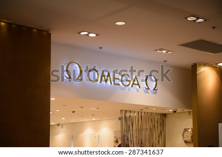 PARIS, FRANCE - JUN 6, 2015: Omega section in the Galeries Lafayette city mall. It was open in 1912