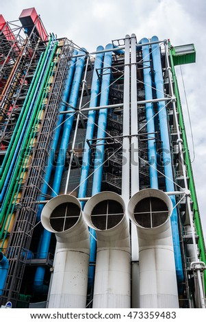 PARIS, FRANCE - JUNE 2, 2015: Communications and Ventilation pipes outside the Centre Georges Pompidou. Centre Georges Pompidou (1977) was designed in style of high-tech architecture.