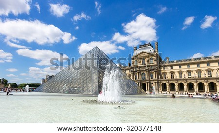 PARIS, FRANCE - JUNE 19, 2015: View on the inner court of the Louvre museum. The museum is one of the world's largest museums and the most popular tourist destinations in France. - stock photo
