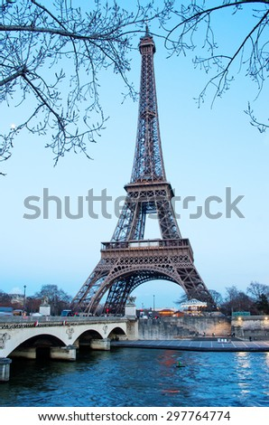 Paris, France - March 2, 2015: The Eiffel Tower is one of the world's most famous landmark in Paris, France. - stock photo