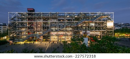 PARIS, FRANCE - MAY 2008: Image of the Centre Georges Pompidou on May 18th 2008 in Paris, France.