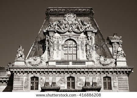 PARIS, FRANCE - MAY 13: Louvre museum closeup exterior view on May 13, 2015 in Paris. With over 60k sqM of exhibition space, Louvre is the biggest Museum in Paris.  - stock photo