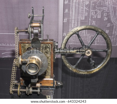 "Paris,France- May 06,2017: Projector of 35 mm films ""Perfection of cinematography""; England; 1896, in the Museum of Cinema"