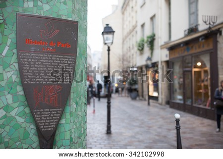 Paris, France - 25 November 2015: In the heart of Paris, between the third and fourth arrondissement, home to the Jewish quarter, one of the most multi-ethnic of the entire capital. - stock photo