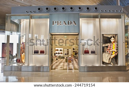 PARIS, FRANCE - NOVEMBER 12, 2014: Prada store at the Paris Charles de Gaulle Airport. Prada Group has a total net sales of 792.3 millions EUR during 3rd quarter of 2014. - stock photo