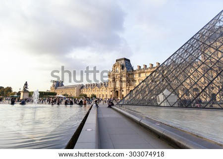 PARIS, FRANCE - OCT 12, 2014: The Louvre is one of the world's largest museums in Paris.
