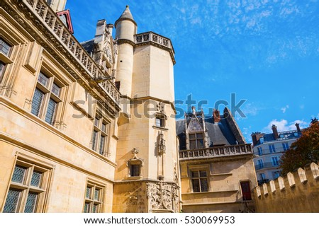 Paris, France - October 16, 2016: Musee national du Moyen Age in Paris, formerly known as Musee Cluny. The museum houses a variety of important medieval artifacts
