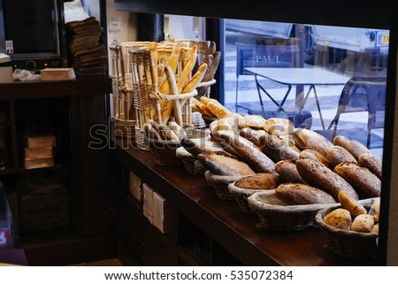 PARIS, FRANCE - OCTOBER 6, 2016: Traditional bakery pastry store Paul in the center of Paris