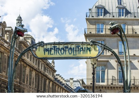 PARIS, FRANCE, on AUGUST 29, 2015. Elements of city navigation. Designation of an entrance to the subway